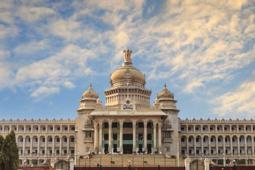 Vidhana Soudha State Legislature Building, Bangalore, India NCN