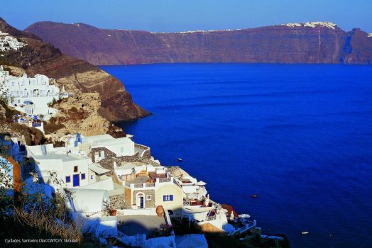 Cyclades Santorini Island ©GNTO / photo Y Skoulas, Greek