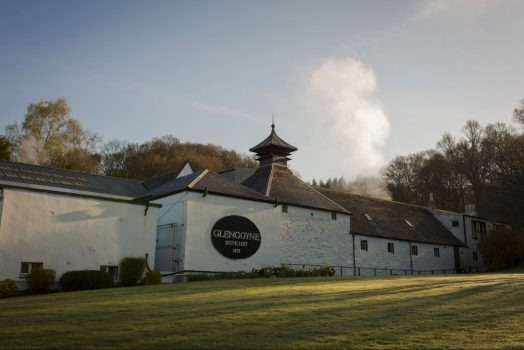 Loch Lomond Glengoyne distillery, Scotland