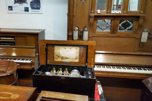 Musical Museum, London, Kew