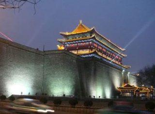 Xian City Wall, China NCN